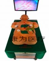 """""""康为医疗""""腹腔镜模拟手术训练平台KANGWAY®LAP LeaderII"""