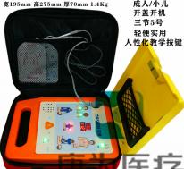 黑科技创新产品成人儿童AED训练机,除颤训练器