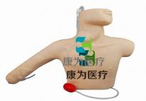 """""""康为医疗""""输液港穿刺模型,肿瘤完全植入式输液港(化疗泵)操作培训模型"""