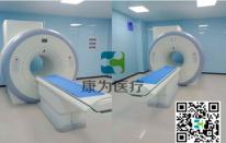 """""""康为医疗""""模拟MRI仿真教学系统机,教学模拟MRI机,CT模拟机,医学影像专业模拟MRI核磁共振成像技术软件教学设备"""