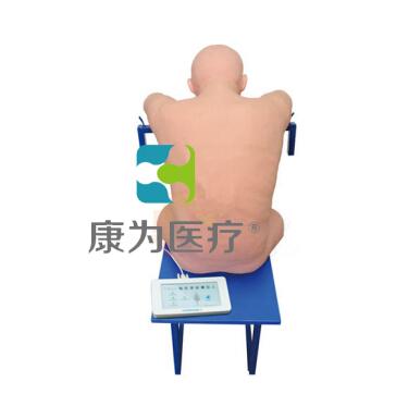"""""""康为医疗""""成人胸腔穿刺与腰椎穿刺标准化模拟病人"""