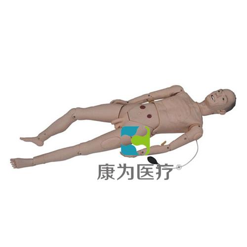 """""""康为医疗""""高级全功能老年护理人模型(男性)"""