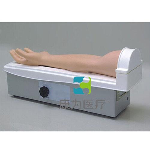 """""""康为医疗""""旋转式动脉手臂穿刺训练模型"""