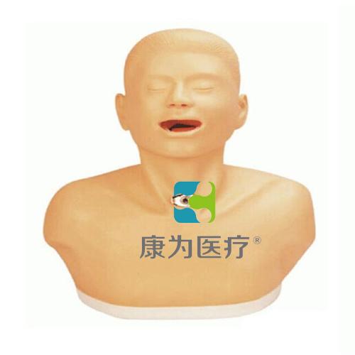 """""""康为医疗""""高级成人气管切开术护理模型"""