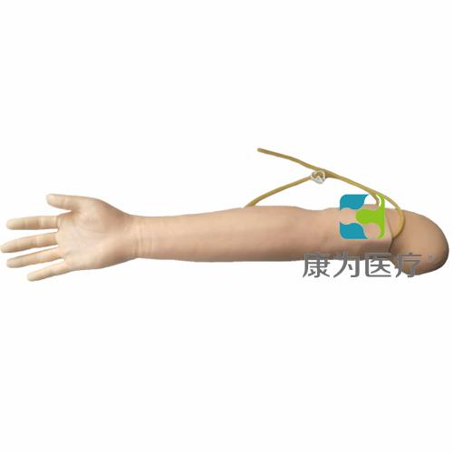 """""""康为医疗""""多功能静脉穿刺输液手臂模型"""