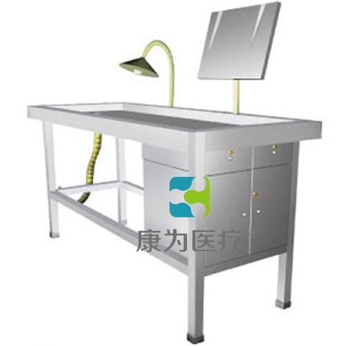 """""""康为医疗""""不锈钢标本制作台(2017世行中标产品)"""
