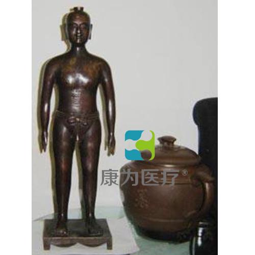 """""""康为医疗""""45CM 成人小型铜人针灸模型"""
