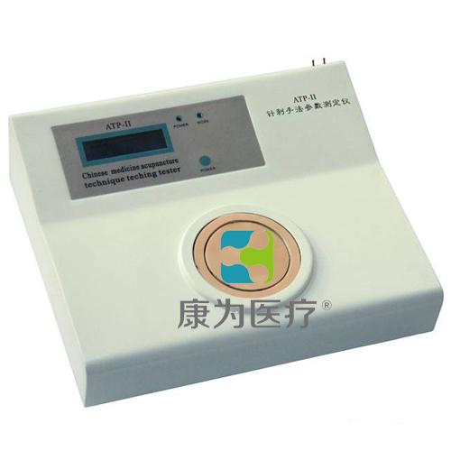 """""""康为医疗""""针灸手法参数测定仪"""
