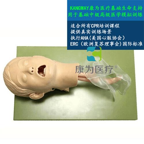 """""""康为医疗""""高级儿童气管插管模型,儿童气管插管模型"""