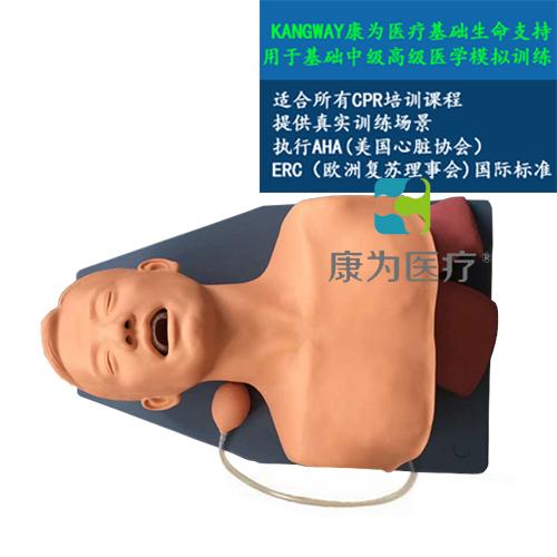"""""""康为医疗""""高级成人喉罩通气模型"""