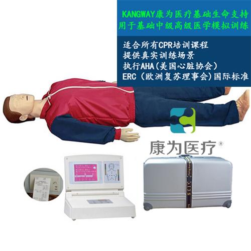 """""""康为医疗""""触电急救标准化模拟病人"""
