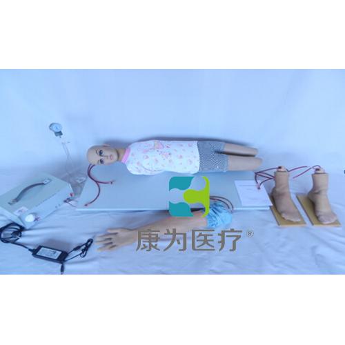 """酒泉""""康为医疗""""高级电动脉搏式动脉穿刺技术训练系列模型"""
