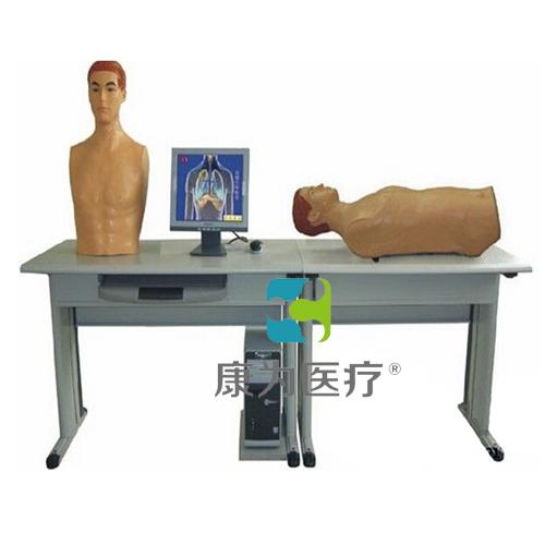"""""""康为医疗""""心肺检查和腹部检查教学系统(教师主控机)"""
