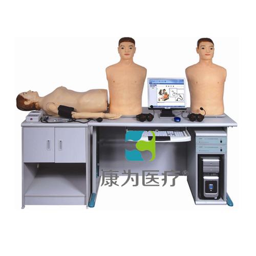 """""""康为医疗""""高智能数字网络化体格检查教学系统(心肺双听诊、腹部触听诊、血压测量三合一)"""