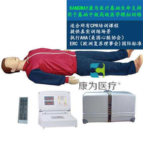 """""""康为医疗""""无线操作心肺复苏标准化模拟病人"""