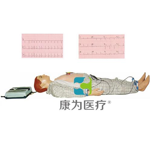 """""""康为医疗""""多种心电图电脑标准化模拟病人"""