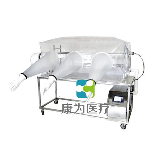"""""""康为医疗""""可调温调湿无菌隔离器ACG2136"""