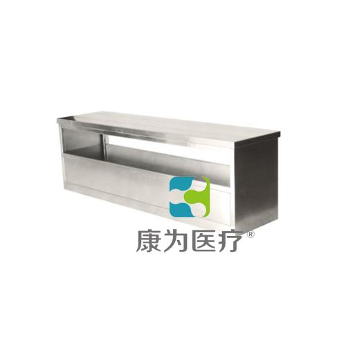 """""""康为医疗""""不锈钢鞋柜 ACG2263"""