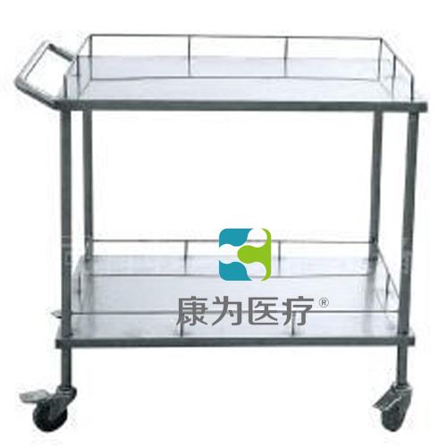 """酒泉""""康为医疗""""不锈钢器械台 (双层长方形)"""