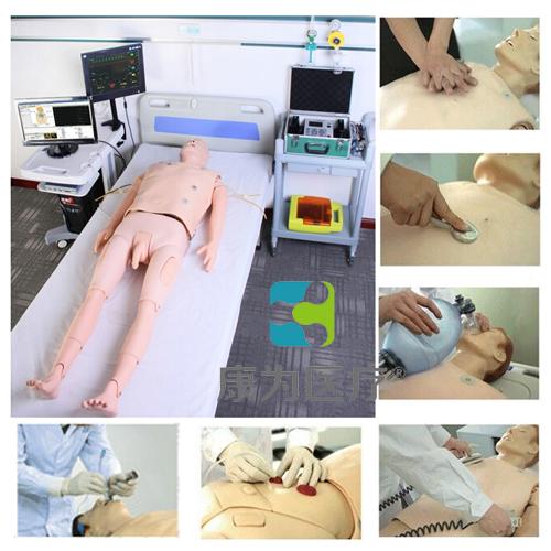 """""""康为医疗""""高智能数字网络化ICU(综合)护理技能训练系统(教师机)"""