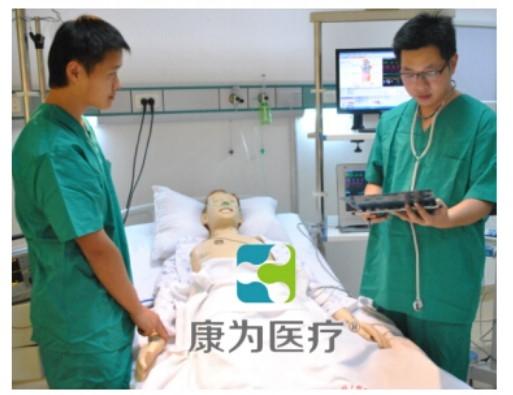 """""""康为医疗""""超级标准化模拟病人 10000(急救)"""