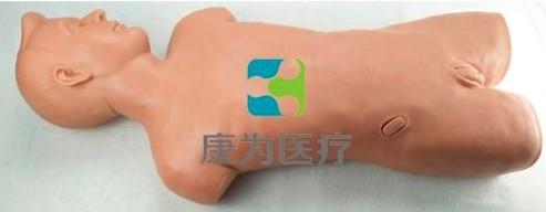 """""""康为医疗""""高级综合穿刺术技能训练标准化模拟病人"""