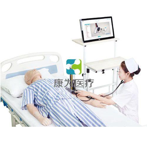 护理医学Nursing
