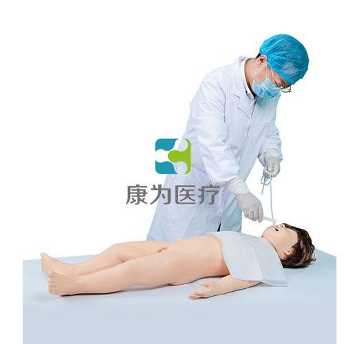 儿科医学 Pediatrics