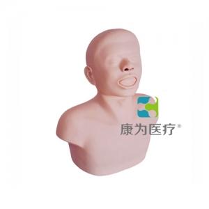 """""""康为医疗""""上颌窦穿刺训练模型"""