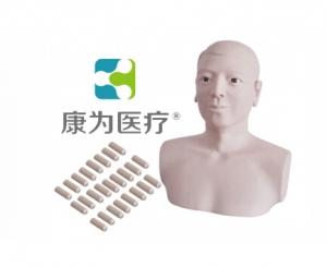 """""""康为医疗""""高级耳内检查模型(双侧)"""