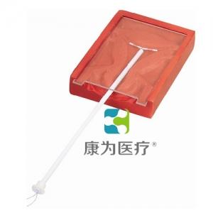 """""""康为医疗""""高级宫内避孕器训练模型"""