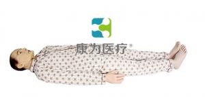 """""""康为医疗""""临终关怀尸体护理模型(癌症病人临终护理关怀模拟病人)"""