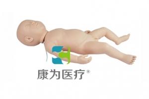 """""""康为医疗""""旋转式婴儿头部注射模型(全身)"""
