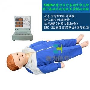 """""""康为医疗""""高级儿童心肺复苏标准化模拟病人"""