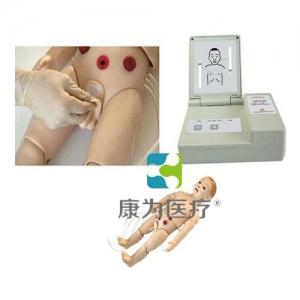 """""""康为医疗""""全功能幼儿护理训练标准化模拟病人"""