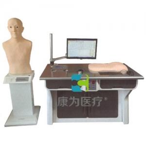 """""""康为医疗""""高智能中医一体化测试系统"""