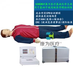 """""""康为医疗""""成人心肺复苏急救标准化模拟病人"""