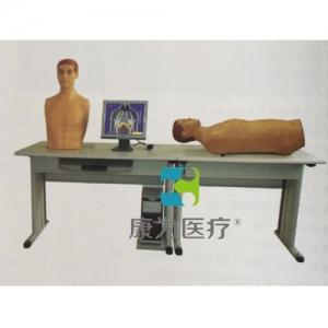 """""""康为医疗""""心肺检查和腹部检查综合训练实验室系统(教师机)"""
