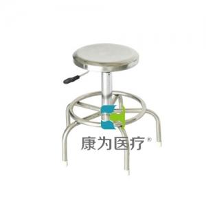 """""""康为医疗""""不锈钢工作转椅(带升降)ACG2254"""
